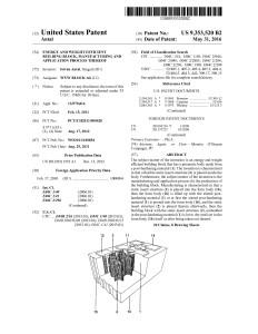 Utah_Patent_Attorney_9353520