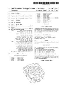 Utah_Patent_Attorney_D810354